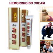 Herbal Hemorrhoids (PILES) Cream | Skin Care for sale in Lagos State, Surulere