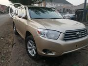 Toyota Highlander 4x4 2008 Beige | Cars for sale in Lagos State, Amuwo-Odofin
