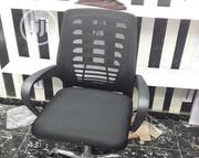 Office Chair and It's Affordable | Furniture for sale in Lagos State, Ikorodu