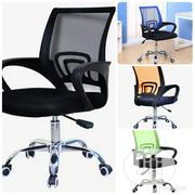 Office Chair | Furniture for sale in Lagos State, Ikeja