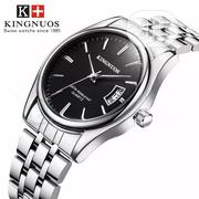 Kingnous Wrist Watch | Watches for sale in Lagos State, Ajah