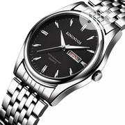 Kingnous Executive Classic Men Watch | Watches for sale in Lagos State, Ajah