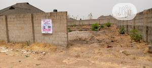 1 Plot Of Land Fenced With 4bedroom Is For Sale@Oba Ile, Akure.