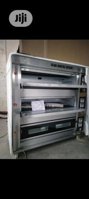 Industrial Bakery Halfbag Economic Gas Oven. High Andlow Quality | Industrial Ovens for sale in Ogun State, Abeokuta North