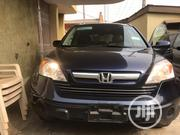 Honda CR-V 2008 2.4 EX-L Automatic Blue | Cars for sale in Lagos State, Ikeja
