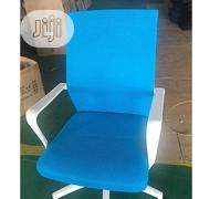 Superior Executive Office Chair | Furniture for sale in Lagos State, Ojodu