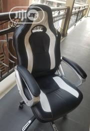A New First Class Smart Office Chair | Furniture for sale in Lagos State, Agege