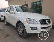 Mercedes-Benz M Class 2007 White | Cars for sale in Lagos State, Ajah