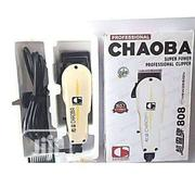 Hair Clipper | Tools & Accessories for sale in Lagos State, Lagos Island