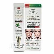 Aichun Beauty Strong Acne Ointment 3 Days Acne Out - Spot On! | Skin Care for sale in Lagos State, Lagos Mainland