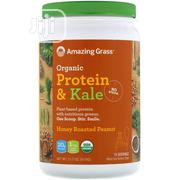Organic Plant Based Protein Kale Powder, Honey Roasted Peanut - 615g   Vitamins & Supplements for sale in Lagos State, Lekki Phase 1