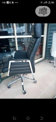 Executive Leather Chair | Furniture for sale in Lagos State, Surulere