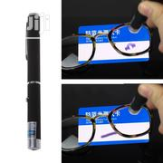Anti Blue Light Glasses Test Pen | Accessories for Mobile Phones & Tablets for sale in Lagos State, Surulere