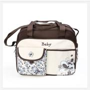 Baby Diaper Bag Large - Brown | Babies & Kids Accessories for sale in Ogun State, Sagamu