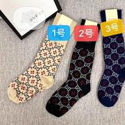 Gucci Socks for Unique Men | Clothing Accessories for sale in Lagos State, Lagos Island