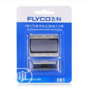 Flyco Shaver Replacement Razor Blade For Fb1 Fs625. | Bath & Body for sale in Lagos State, Ikeja