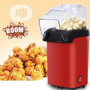 Fast Popcorn Machine | Restaurant & Catering Equipment for sale in Lagos State, Ikeja
