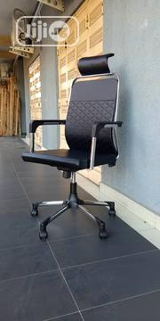 Good And Quality Office Leather Chair | Furniture for sale in Lagos State, Ojo