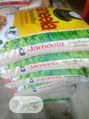 50kg Bag Of Rice | Meals & Drinks for sale in Lagos State, Ikeja