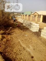 Family Receit | Land & Plots For Sale for sale in Kwara State, Irepodun-Kwara