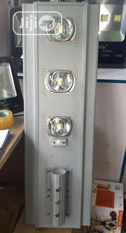 120watts All in One Solar Integrated Street Light | Solar Energy for sale in Lagos State, Maryland