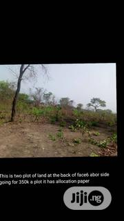 Empty Land for Sale. | Land & Plots For Sale for sale in Enugu State, Enugu