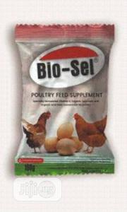 Bio Set Poultry Feed Supplement | Feeds, Supplements & Seeds for sale in Abuja (FCT) State, Dei-Dei