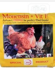 Monesin + Vitamin E Poultry Supplement | Feeds, Supplements & Seeds for sale in Abuja (FCT) State, Dei-Dei