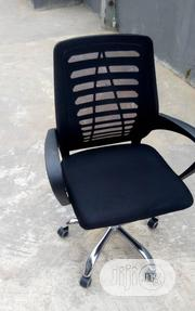 Office Chair | Furniture for sale in Lagos State, Ilupeju