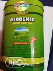 Biogenic Chinese | Meals & Drinks for sale in Lagos State, Surulere