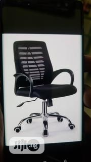 Office Scertry Chair | Furniture for sale in Lagos State, Ojo