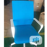 Executive Office Chair523 | Furniture for sale in Lagos State, Ojodu