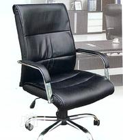 High Quality Leather Office Chair | Furniture for sale in Lagos State, Victoria Island