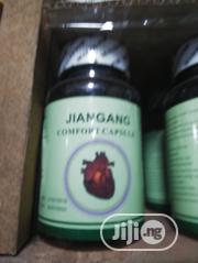 Comfort Capsule | Vitamins & Supplements for sale in Lagos State, Ikeja
