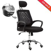 Adjustable High-back Mesh Task Executive Chair | Furniture for sale in Lagos State, Ikeja