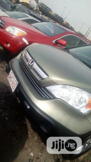 Honda CR-V 2008 2.4 EX 4x4 Automatic Green | Cars for sale in Lagos State, Apapa