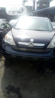 Honda CR-V 2008 2.4 EX 4x4 Automatic Blue | Cars for sale in Lagos State, Apapa