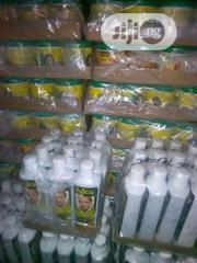 Skin Care Products | Skin Care for sale in Abuja (FCT) State, Gwagwalada