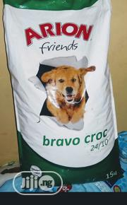 Arion Dog Food Puppy Adult Dogs Cruchy Dry Food Top Quality | Pet's Accessories for sale in Lagos State, Orile