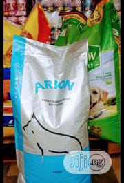 Arion Dog Food Puppy Adult Dogs Cruchy Dry Food Top Quality | Pet's Accessories for sale in Lagos State, Shomolu