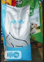 Arion Dog Food Puppy Adult Dogs Cruchy Dry Food Top Quality | Pet's Accessories for sale in Lagos State, Surulere