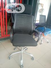 Italian Mesh Chair | Furniture for sale in Lagos State, Lekki Phase 1