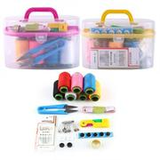 Large Sewing Box Threader Needle Tape Measure Scissor | Measuring & Layout Tools for sale in Lagos State, Lagos Island