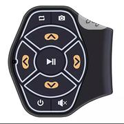 Steering Wheel Media Button Wireless BLE 4.0 Remote Control With Audio | Accessories for Mobile Phones & Tablets for sale in Lagos State, Ikeja