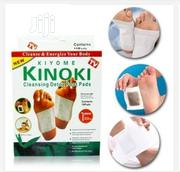 Kiyome Kinoki Foot Patch Detox, Organic Cleansing Foot Pads, 10pads. | Tools & Accessories for sale in Lagos State, Lagos Island