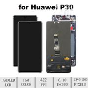 Huawei P30 LCD Screen Replacement | Accessories for Mobile Phones & Tablets for sale in Lagos State, Ikeja