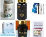 Permanent Cure for Pile   Vitamins & Supplements for sale in Lagos State, Victoria Island