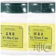 Yi Mu Cao & Xi Xian Cao | Vitamins & Supplements for sale in Lagos State, Ojodu