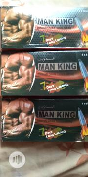 Man King. Man Power | Sexual Wellness for sale in Lagos State