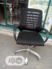 Affordable Office Swivel Chair | Furniture for sale in Lagos State, Lekki Phase 1
